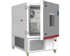 Cámara climática ultra baja temperatura KK-1000 CHULT